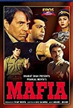 Primary image for Mafia