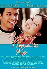 Ngayong nandito ka Poster