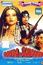 Image of Ganga Ki Saugand