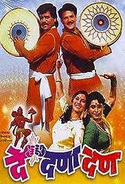 De Danadan Poster