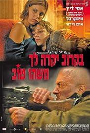 Bekarov, Yikre Lekha Mashehu Tov Poster