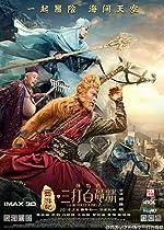 The Monkey King 2(2016)