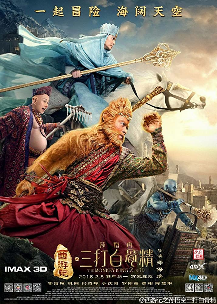 the monkey king 2 full movie download in hindi dubbed Watch online at movies365.in