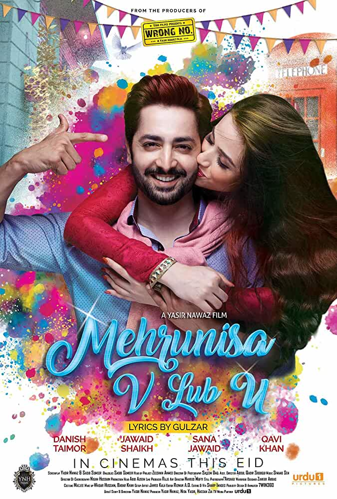 Mehrunisa V Lub U 2017 Pakistani Urdu 720p WEB-DL x264 AAC
