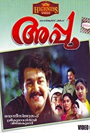 Appu Poster