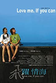 Love Me, If You Can Poster