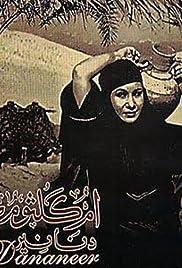 Dananir Poster