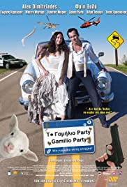 To gamilio party (2008) Poster - Movie Forum, Cast, Reviews