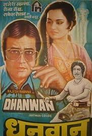 Dhanwan Poster