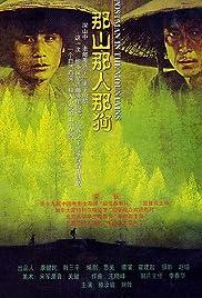 Nashan naren nagou Poster