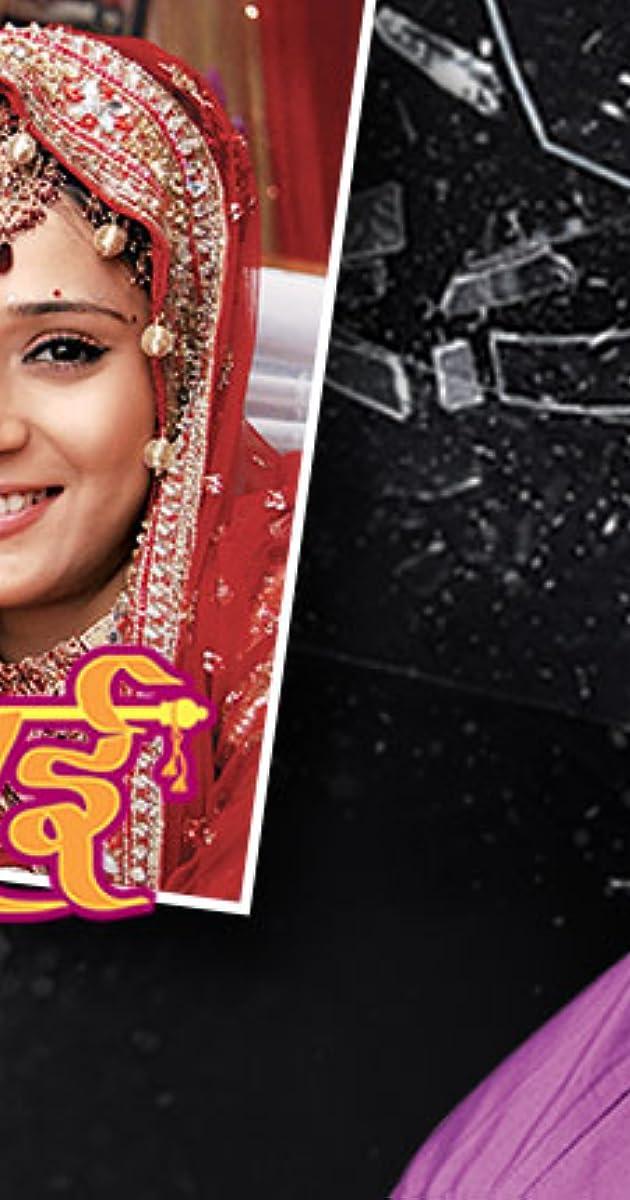 Mažoji nuotaka (1 sezonas) / Sapna Babul Ka.... Bidaai (seasons 1) (2007) Online