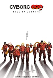 Cyborg 009: Call of Justice III Poster
