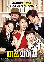 Wonderful Nightmare(2015)