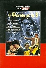 I fanela me to '9' Poster