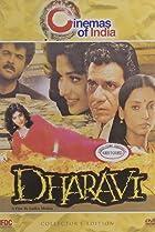 Image of Dharavi