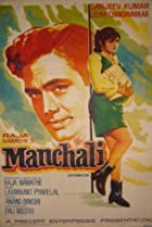 Image of Manchali