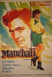 Manchali Poster