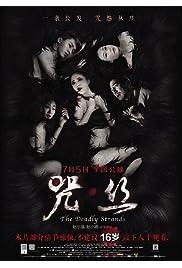 Nonton Film The Deadly Strands (2013)