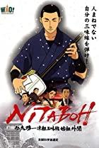 Image of Nitaboh, the Shamisen Master