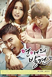 Korean Drama Discovery of Love