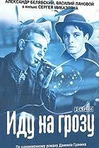 Idu na grozu (1966) Poster