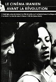 Khesht va Ayeneh(1965) Poster - Movie Forum, Cast, Reviews