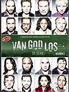"""""""Van God Los"""""""