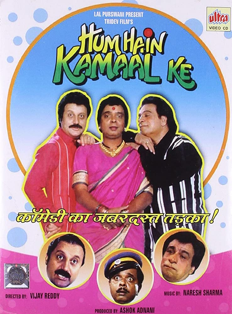 Hum Hain Kamaal Ke 1993 720p DVDRip Download HD