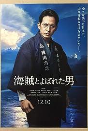 Kaizoku to yobareta otoko Poster