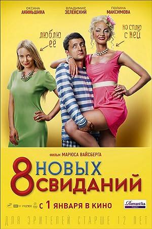 8 novykh svidaniy (2015)