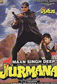 Jurmana Poster