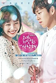 The Liar and His Lover (2017) | Eps 16 END