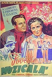 Muzykalnaya istoriya Poster
