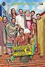 Wrong No(2015)