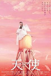 Tenshi(2005) Poster - Movie Forum, Cast, Reviews