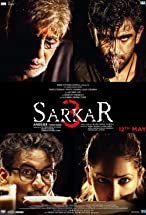 Primary image for Sarkar 3