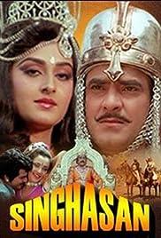 Singhasan Poster