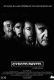 Cysgod Rhyfel Poster
