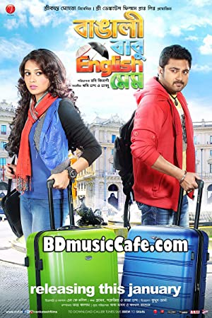 Bangali Babu English Mem watch online