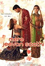 Primary image for Mere Jeevan Saathi