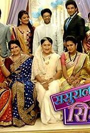 Sasural Simar Ka Poster - TV Show Forum, Cast, Reviews