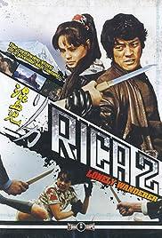 Konketsuji Rika: Hitoriyuku sasuraitabi Poster