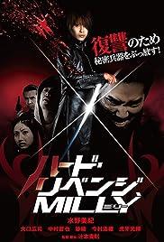 Hard Revenge, Milly Poster
