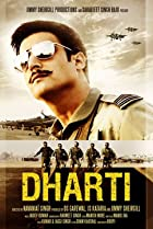Image of Dharti