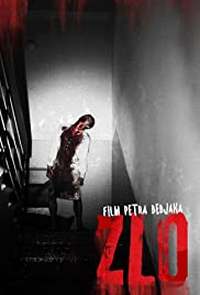 Zlo (2012) Poster - Movie Forum, Cast, Reviews
