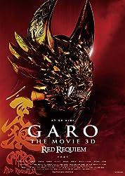 Garo The Movie: Red Requiem (2010)