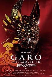 Garo: Red Requiem Poster