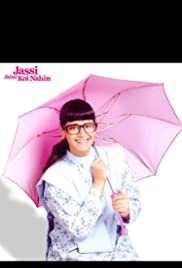 Jassi Jaissi Koi Nahin Poster - TV Show Forum, Cast, Reviews