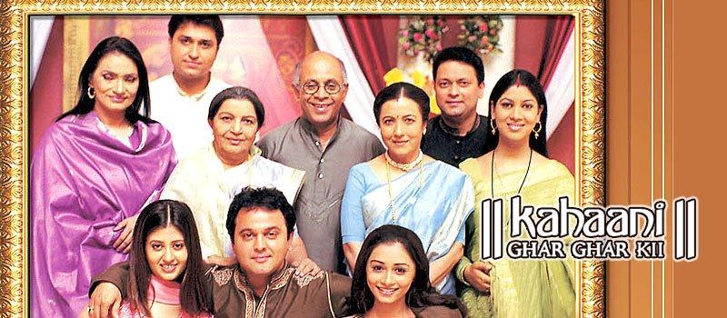 Image result for kahani ghar ghar ki scene