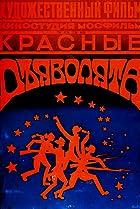 Image of Krasnye dyavolyata
